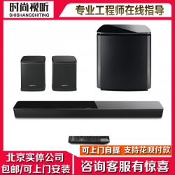 Bose SoundTouch 300家庭影院音响回音壁音箱